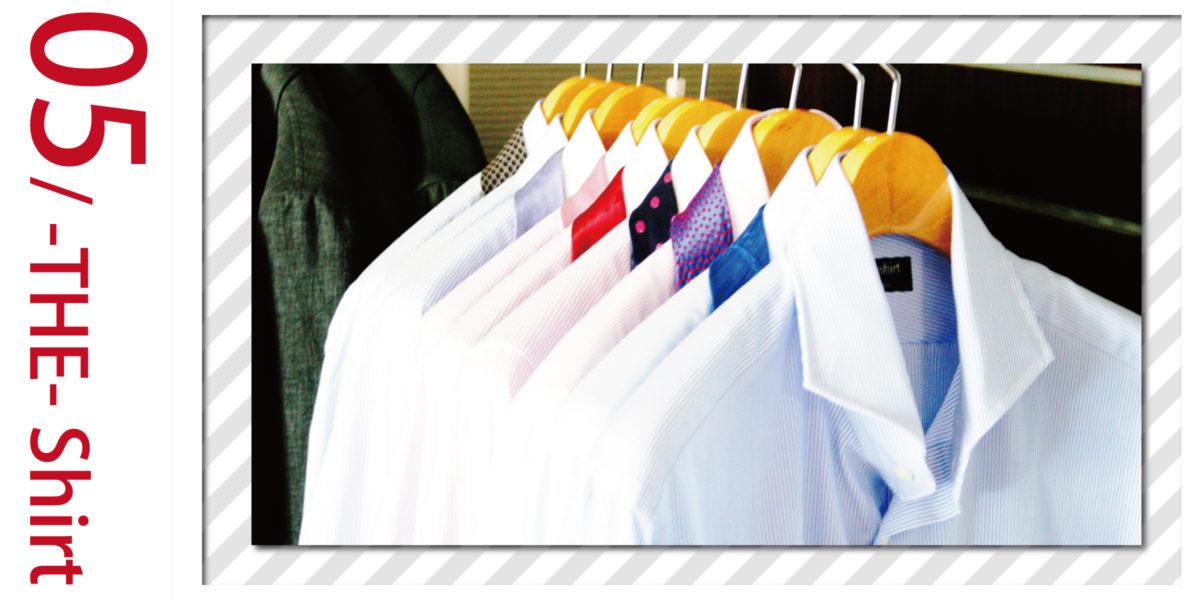 – THE – Shirt