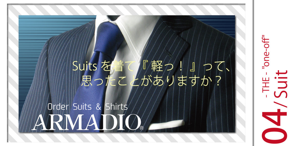 """– THE –   """"one-off""""  Suit"""